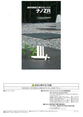 2007-09-05-1648-03.jpg
