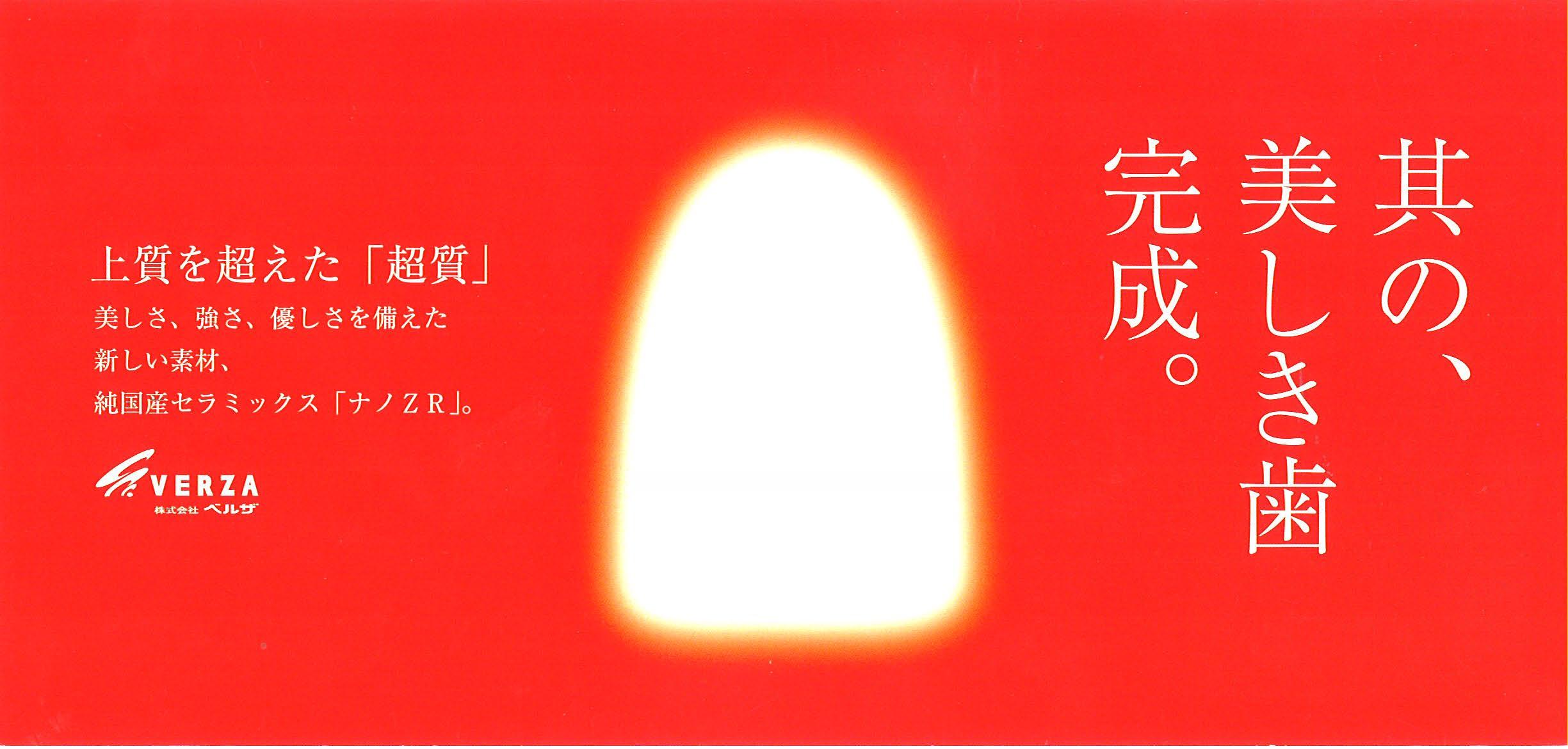 2008-01-16-1640-00.jpg