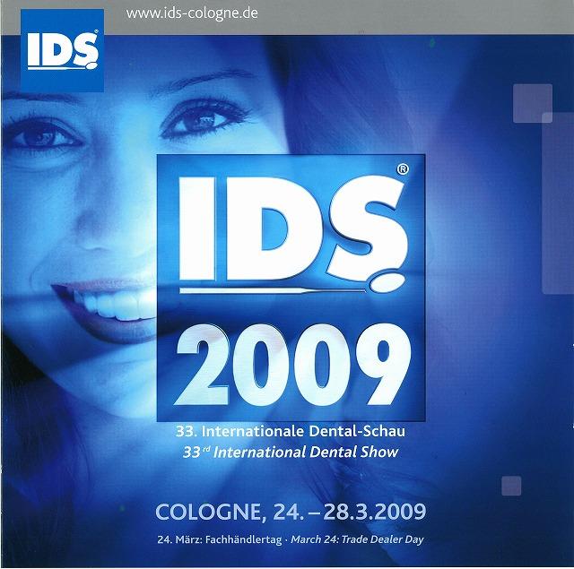 2009-01-06-1636-35.jpg