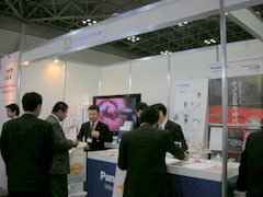 DSCN0291-1.JPG